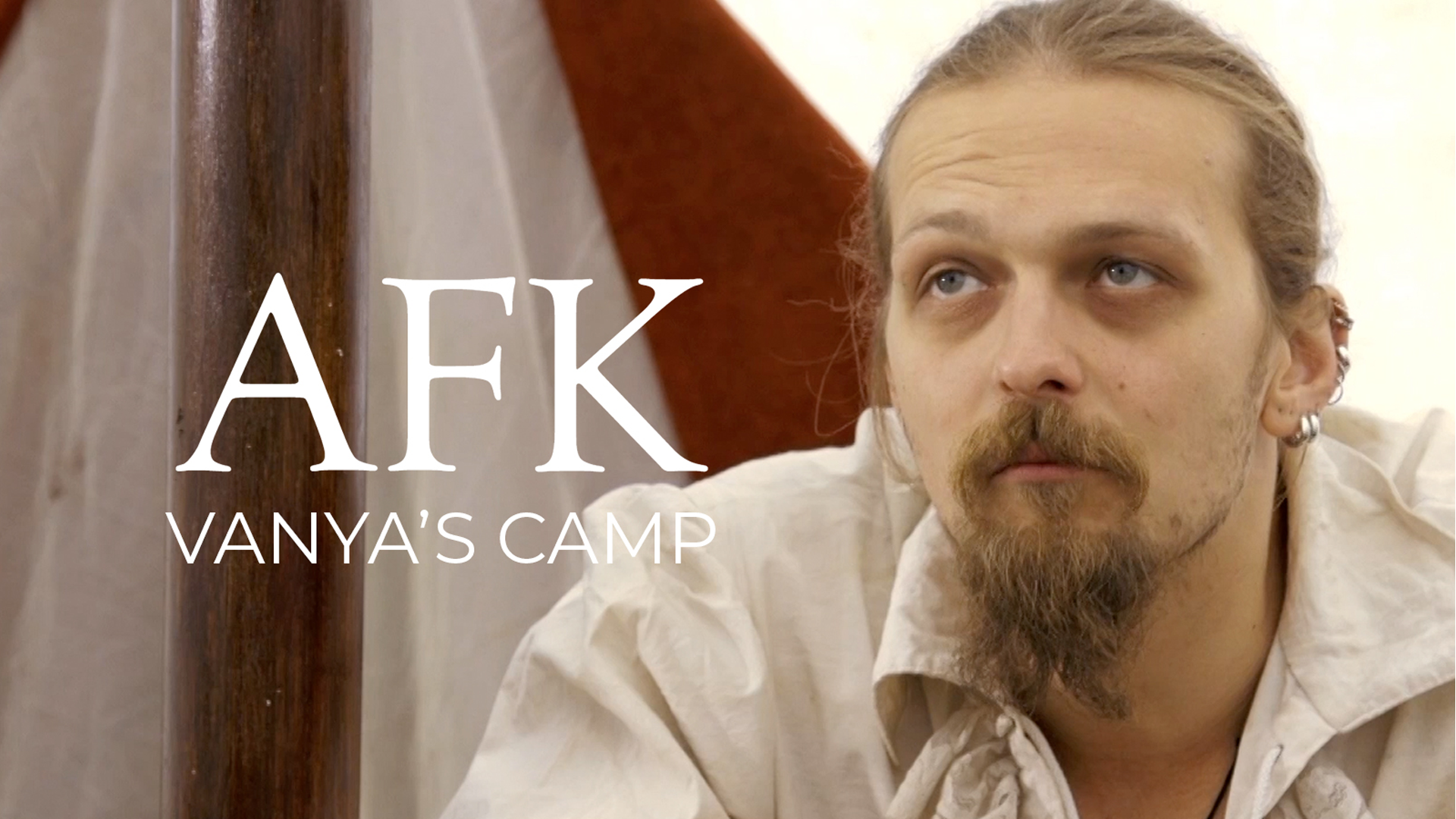 AFK Vanya's Camp